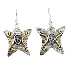 Clearance Sale- 925 silver multi color rainbow topaz two tone star fish earrings jewelry d18284