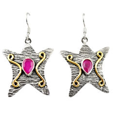Clearance Sale- Red ruby quartz 925 sterling silver two tone star fish earrings d18291