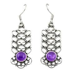 Clearance Sale- Natural purple amethyst 925 sterling silver dangle earrings d19801