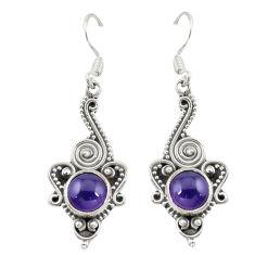 Clearance Sale- 925 sterling silver natural purple amethyst dangle earrings jewelry d19849