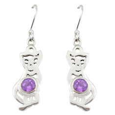 Clearance Sale- 925 sterling silver natural purple amethyst cat earrings jewelry d20037