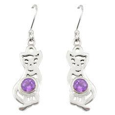 925 sterling silver natural purple amethyst cat earrings jewelry d20037