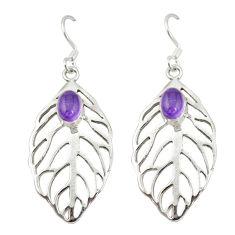 Clearance Sale- 925 sterling silver natural purple amethyst earrings jewelry d20059
