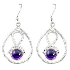 Clearance Sale- methyst 925 sterling silver dangle earrings d2013