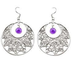 Natural purple amethyst 925 sterling silver dangle earrings jewelry d20145