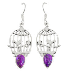 Purple copper turquoise 925 sterling silver dangle cage earrings d20524