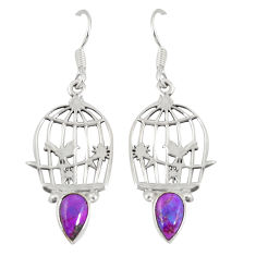 Clearance Sale- 925 sterling silver purple copper turquoise dangle cage earrings d20526
