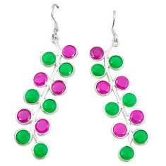Clearance Sale- er dangle earrings jewelry d2123