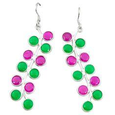 Clearance Sale- er dangle earrings jewelry d2124