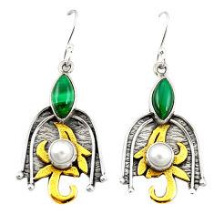 Natural green malachite (pilot's stone) 925 silver two tone earrings d21992