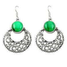 lachite (pilot's stone) 925 silver dangle earrings d22023