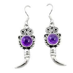 Clearance Sale- methyst 925 sterling silver dangle earrings d2211