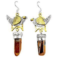 Titanium aura quartz (arkansas) 925 silver two tone dangle earrings d22183