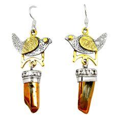 Titanium aura quartz (arkansas) 925 silver two tone dangle earrings d22188