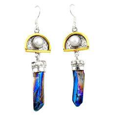 Titanium aura quartz (arkansas) 925 silver two tone dangle earrings d22194