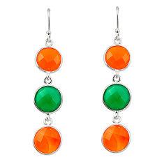 Clearance Sale- Natural orange cornelian (carnelian) 925 silver dangle earrings d22238