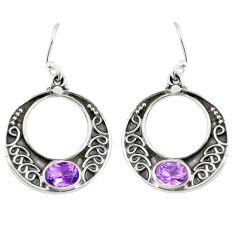 Natural purple amethyst 925 sterling silver dangle earrings d23003