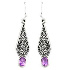 925 sterling silver natural purple amethyst dangle earrings jewelry d23019