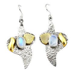 Clearance Sale- one 925 silver two tone dangle earrings d2321