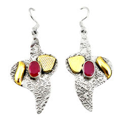 Clearance Sale- d ruby quartz two tone dangle earrings d2334