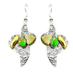Clearance Sale-  925 silver two tone dangle earrings d2338