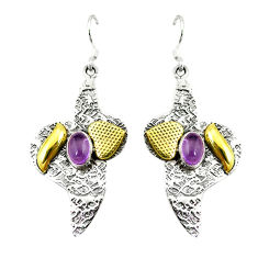 Clearance Sale- rian natural purple amethyst two tone dangle earrings d2340