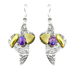 Clearance Sale- e 925 silver two tone dangle earrings d2360