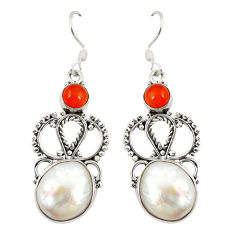 Clearance Sale- Natural white pearl cornelian (carnelian) 925 silver dangle earrings d23623