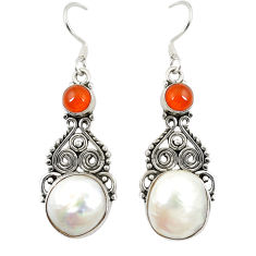 Natural white pearl cornelian (carnelian) 925 silver dangle earrings d23625