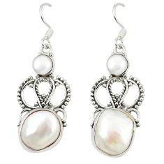 Clearance Sale- Natural white pearl cornelian (carnelian) 925 silver dangle earrings d23638