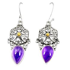 Natural purple amethyst 925 sterling silver dangle earrings jewelry d23669
