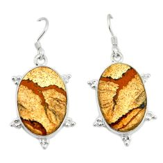 Natural brown picture jasper 925 sterling silver dangle earrings d2381