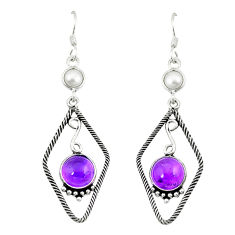 Clearance Sale- Natural purple amethyst pearl 925 sterling silver dangle earrings d2471