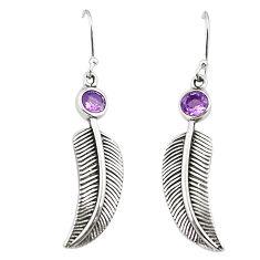925 sterling silver natural purple amethyst dangle earrings jewelry d25173