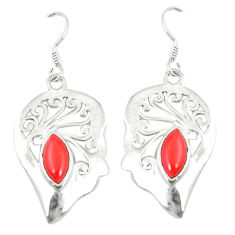 Clearance Sale- 925 sterling silver red coral marquise dangle earrings jewelry d25431