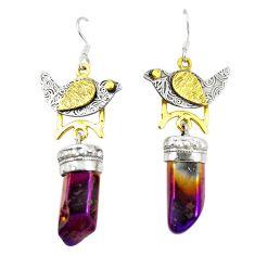 Titanium aura quartz (arkansas) 925 silver 14k gold dangle earrings d25689