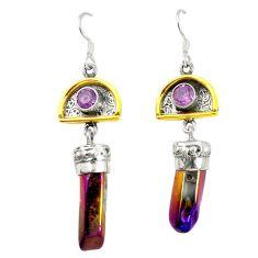 Titanium aura quartz (arkansas) 925 silver 14k gold dangle earrings d25696