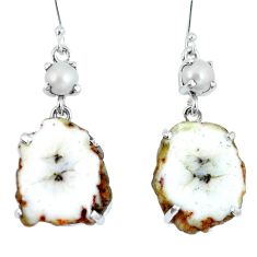 Clearance Sale- Natural white solar druzy pearl 925 sterling silver earrings d27327