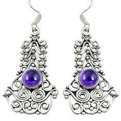 Natural purple amethyst 925 sterling silver dangle earrings d27382