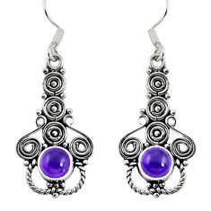 Clearance Sale- Natural purple amethyst 925 sterling silver dangle earrings d27622