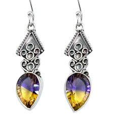 Multi color ametrine (lab) 925 sterling silver dangle earrings d27723