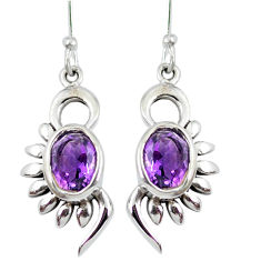 Clearance Sale- Natural purple amethyst 925 sterling silver dangle earrings d27950
