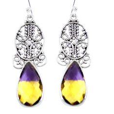 Multi color ametrine (lab) 925 sterling silver dangle earrings d27961