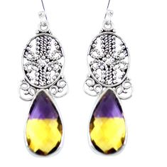 Multi color ametrine (lab) 925 sterling silver dangle earrings d27969