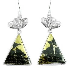 Pyrite in magnetite (healer's gold) 925 silver couple hearts earrings d29383