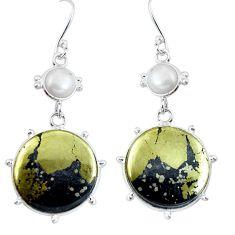 Golden pyrite in magnetite (healer's gold) 925 silver dangle earrings d29384