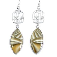 Natural grey striped flint ohio 925 silver dangle cage charm earrings d29409