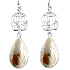 Natural grey striped flint ohio 925 silver dangle cage charm earrings d29417