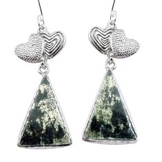 Pyrite in magnetite (healer's gold) 925 silver couple hearts earrings d29435