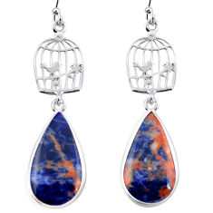 Natural orange sodalite 925 sterling silver cage charm earrings jewelry d29482